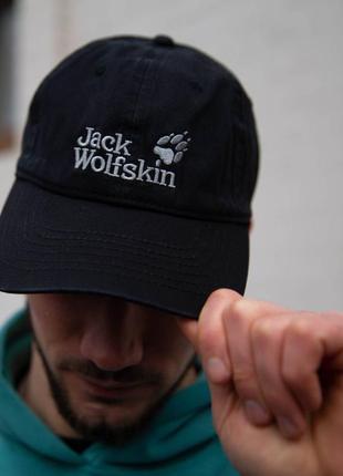 Распродажа! кепка jack wolfskin чёрная (надпись вышивка)