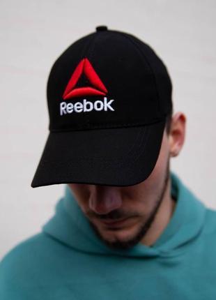 Распродажа! кепка reebok чёрная (большой красный знак вышивка)