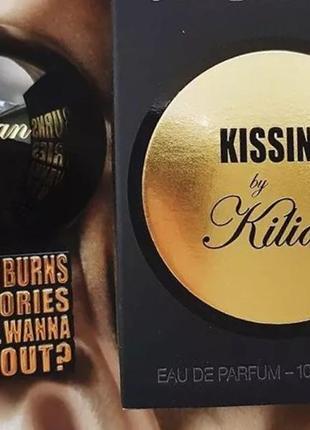 Kissing burns 6.4 calories a minute. wanna workout? by kilian