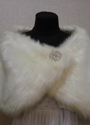 Свадебная горжетка палантин накидка на плечи.