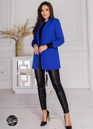 Женский пиджак -блейзер с шалевым лацканом