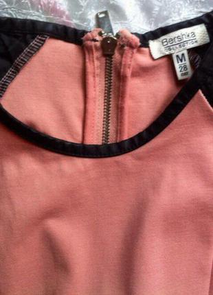 Бандажное платье, светло-розового цвета.