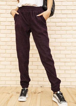 Вельветовые штаны сливового цвета для нее