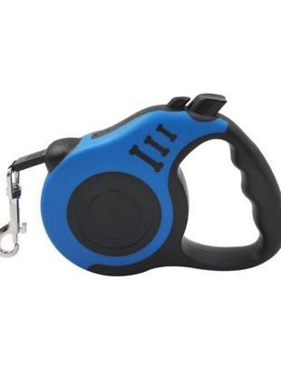 Поводок рулетка для собак до 15кг, 5м лента