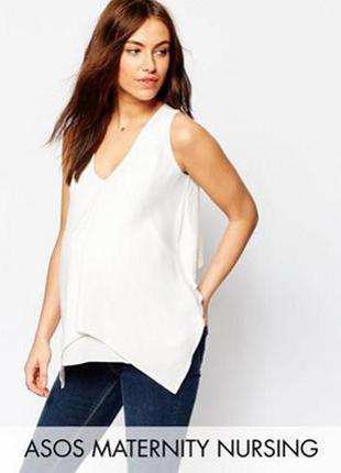 Белая блуза для беременных asos