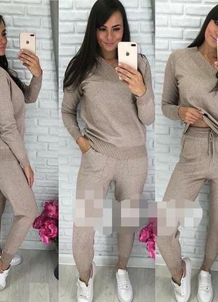 Модный женский костюм кофта+брючки кофта и штаны брюки  бежевый теплый свитер весенний