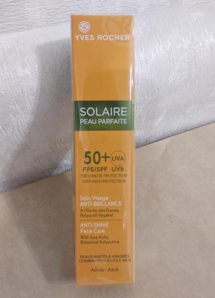 Солнцезащитный крем с spf50 yves rocher