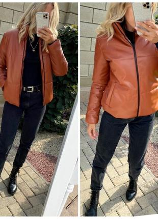 Куртка кожаная на силиконе. качество!