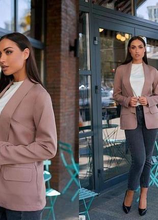 Трендовый женский пиджак с кармашками бежевый капучино модный стильный