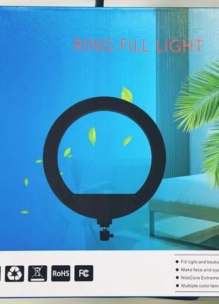 Кольцевая селфи лампа led со штативом 2,1м