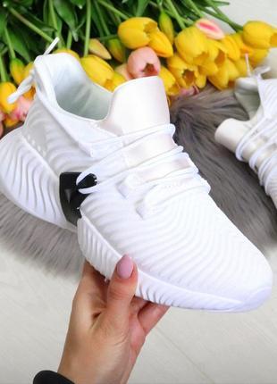 Кроссовки белые и черные