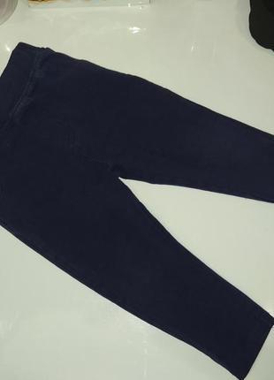Лосины штанишки штаны