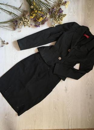 Деловой костюм юбка + пиджак