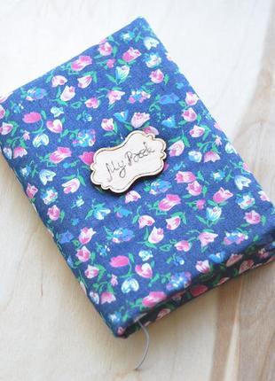 Скетчбук - блокнот с мягкой обложкой hand made
