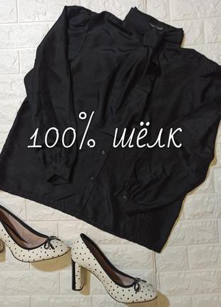 🔥sale до 10.04 блузка/рубашка шёлк с объемными рукавами и бантом/галстуком р.40 евро