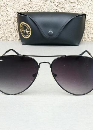 Ray ban aviator 3025 58 очки унисекс солнцезащитные черные на небольшое лицо