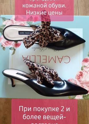 💥💥💥💥💥эксклюзив!!! новые! натуральные кожаные туфли,мюли от zara. производство испания!💥💥💥💥