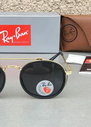 Ray ban очки солнцезащитные унисекс черные круглые поляризированые