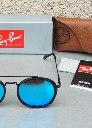 Ray ban очки унисекс солнцезащитные голубые зеркальные поляризированые круглые