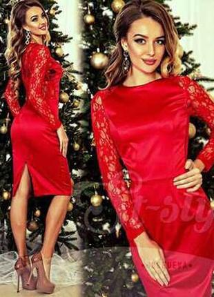 Вечернее красное платье с кружевом