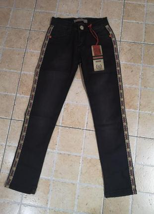 Детские джинсы!