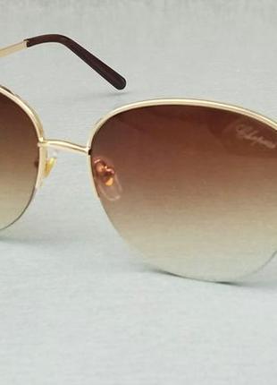 Chopard очки женские солнцезащитные коричневые в золоте с градиентом