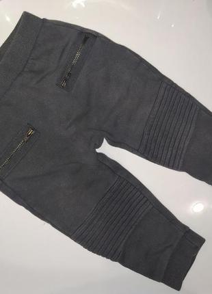 Джогеры штаны