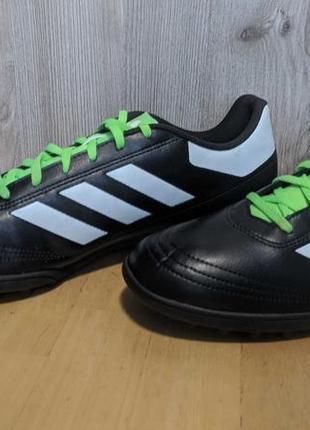 Футбольные кроссовки сороконожки