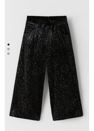 Кюлоты брюки zara