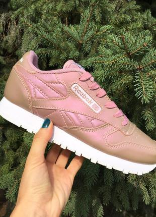 Перламутровые (розово-бежевый перелив) кроссовки из кожи