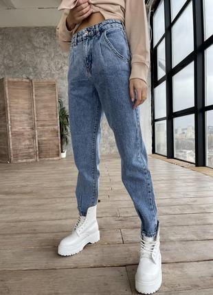 Высокие джинсы баллоны, зауженные к низу