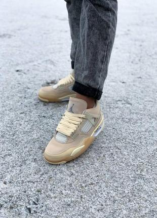 Nike air jordan 4 sail кроссовки