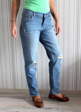 Стильные бойфренды, джинсы с дырками.