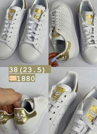 Кеды adidas stan smith {23.5cm}