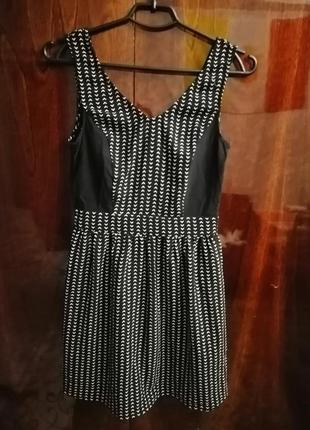 Классное лёгкое платье!