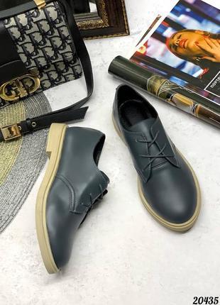 Туфли кожаные , шнурки