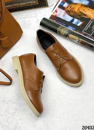 Туфли кожаные, шнурки