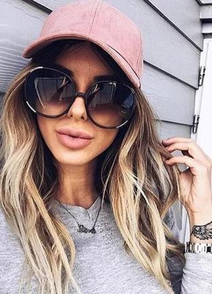 Большие круглые очки градиент черные розовые солнцезащитные под ретро окуляри великі тренд
