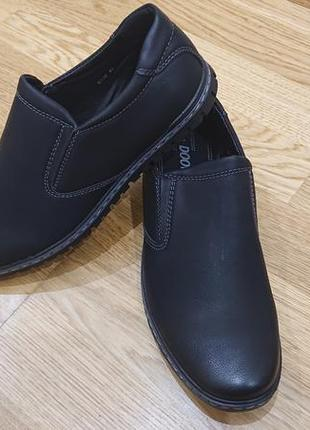 Туфли мужские розница дропшиппинг опт