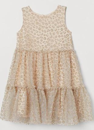 Плаття h&m   бежевий  64041