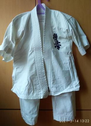 Кимоно на рост 125