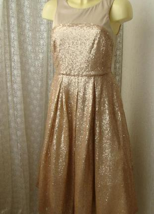Платье вечернее миди стиль 50-х mint&berry р.42 7599