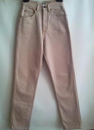 Шикарные бежевые mom jeans w26 l32