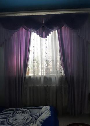 Карнизы для штор