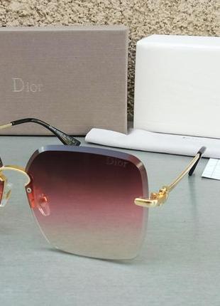 Christian dior очки женские солнцезащитные безоправные бордово розовый градиент