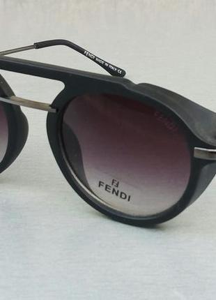 Fendi очки женские солнцезащитные с боковыми защитными шторками с градиентом черные