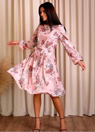 Платье (пудра)