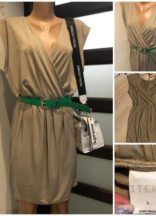 Новое нюдовое трикотажное платье мини
