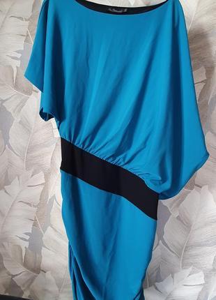Красивое платье бренда kira plastinina