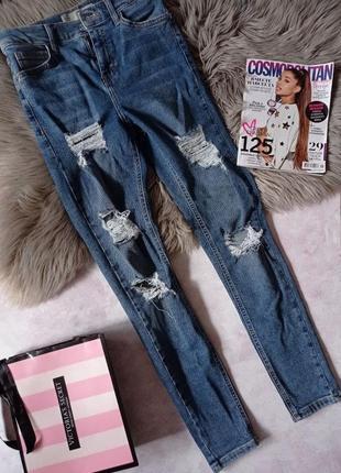 Красивые скинни джинсы topshop